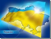 Политологи: Ресурс паразитирования Украины на советской инфраструктуре исчерпан / Но украинское государство продолжит существование