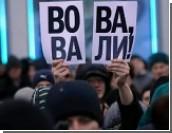 """Путин арестован! По Интернету гуляет скандальный ролик (ВИДЕО, ФОТО) / По исполнению новый шедевр напоминает """"поздравление"""" Медведева"""