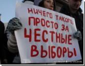 Очередная акция за честные выборы в Екатеринбурге пройдет на Уралмаше