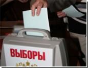 Досрочное голосование на президентских выборах в Свердловской области начнется 25 февраля