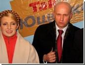 Рыбачук: Тимошенко останется в тюрьме