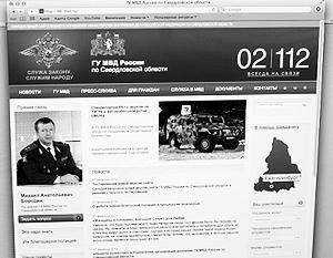 МВД взялось за стандартизацию своего интернета