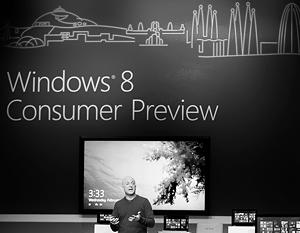 Предварительная версия Windows 8 доступна для скачивания