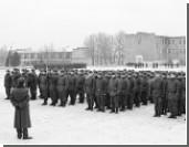 Командир воинской части наказан за избиение подчиненного