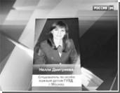 Следователь Дмитриева признала вину и выдала подельников