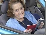 Английская пенсионерка провела за рулем 19 часов