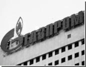 Раскрыта кража акций Газпрома на 20 млн рублей