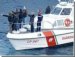 С тонущего парома в Италии спасены 262 человека