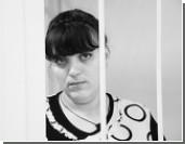 """Отменен приговор активистке """"Другой России"""" Осиповой"""