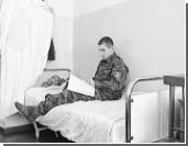 Массовое заболевание солдат произошло в части РВСН