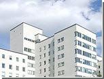 Стокгольмская больница извинилась за приглашение на работу хипстеров