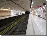 В Афинском метро обнаружили бомбу