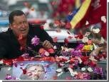 Чавес отправился на Кубу проходить новый курс лечения от рака