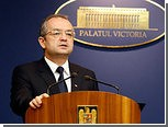 Правительство Румынии ушло в отставку