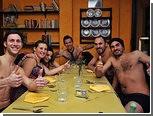 Итальянский ресторан угостил бесплатным ужином клиентов в трусах