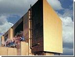 Британский чиновник потерял секретные данные об АЭС