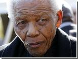 Нельсон Мандела попал в больницу