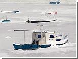 Замерзший Дунай закрыли для судоходства