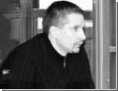 Суд установит имущество бывшего майора Евсюкова