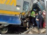 Три человека погибли при крушении поезда в Канаде