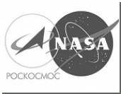 NASA оценило неудачи Роскосмоса