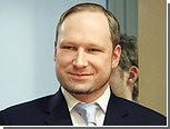 Осло запросил у Минска информацию о Брейвике