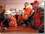 Французские рабочие захватили сталелитейный завод