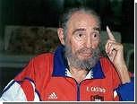 Фидель Кастро опубликовал cвои мемуары