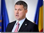 В Румынии назначен временный премьер-министр