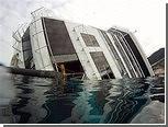 """К владельцу """"Коста Конкордиа"""" подали дополнительный иск"""