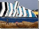 """Италия позвала туристов на погубивший """"Коста Конкордиа"""" остров"""