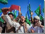 На акциях против сжигания Коранов погибли девять человек