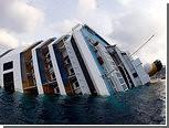 """Скалы под лайнером """"Коста Конкордиа"""" начали рушиться"""