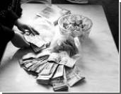 СовФед одобрил пожизненное наказание для наркоторговцев