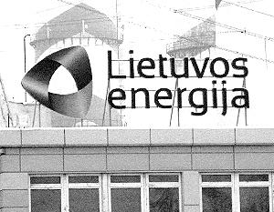 Литва нашла в Европе более дешевый газ, чем у Газпрома