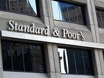 Standard & Poor's понизило кредитный рейтинг Египта