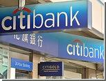 Иностранному банку впервые разрешили печатать кредитки в Китае
