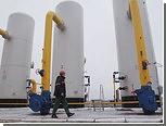 Украина пожаловалась на нехватку газа в российской трубе