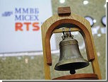 Рубль на ММВБ-РТС укрепился к доллару на 20 копеек
