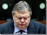 Греческий министр финансов сравнил кризис с Лернейской гидрой