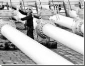 Эксперты: ГТС Украины стоит 30 млрд долларов