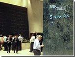"Власти США проследили ""утечку"" миллиарда долларов из MF Global"