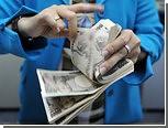 Японская инвесткомпания потеряла пенсии 880 тысяч человек