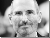 ФБР опубликовало досье на Стива Джобса