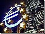 ЕЦБ выдал банкам рекордные полтриллиона евро
