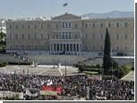 Греческий парламент одобрил план сокращения расходов