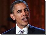 Обама предложил сократить налоги на корпорации