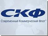 """Минэкономразвития начнет приватизацию в 2012 году с """"Совкомфлота"""""""