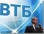 Заявление Путина опустило котировки ВТБ на процент