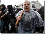 Министры финансов еврозоны отказали Греции в немедленной помощи